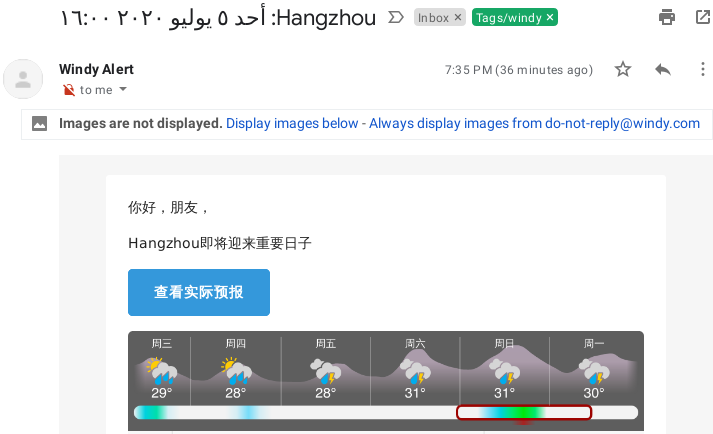 Screenshot_2020-07-01 Hangzhou أحد ٥ يوليو ٢٠٢٠ ١٦ ٠٠ - Gmail.png